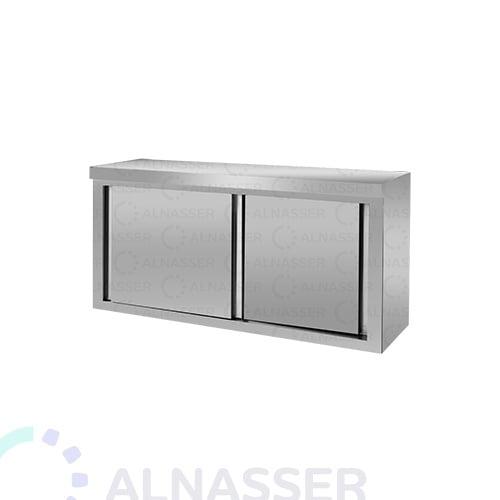 خزانة-حائطية-مصانع-الناصر-wall-cabinet-alnasser-factories
