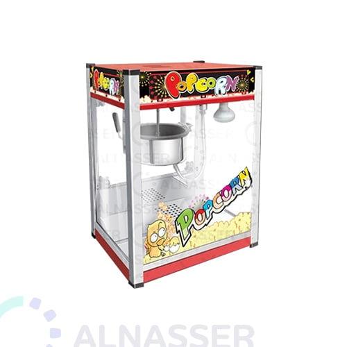 ماكينة-فشار-مصانع-الناصر-popcorn-machine-alnasser-factories