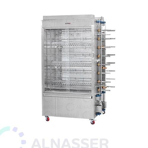 شواية-دجاج-16سيخ-مصانع-الناصر-chicken-grill-16sk-close-alnasser-factories