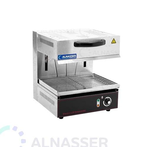 سلامندر-45سم-الصين-مصانع-الناصر-salamander-broiler-alnasser-factories
