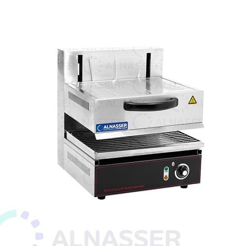 سلامندر-45سم-الصين-مصانع-الناصر-salamander-broiler-close-alnasser-factories