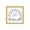 عملاء مصانع الناصر-الجونة