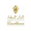 عملاء مصانع الناصر-فندق الدار البيضاء