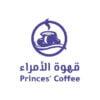 عملاء مصانع الناصر-قهوة الأمراء