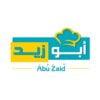 عملاء مصانع الناصر-مطاعم أبو زيد