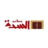 عملاء مصانع الناصر-مطاعم السدة