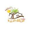 عملاء مصانع الناصر-مطاعم عريكة الديرة