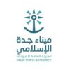 عملاء مصانع الناصر-ميناء جدة الإسلامي