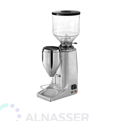 مطحنة-قهوة-QUAMAR-75-ملم-ستيل-مصانع-الناصر-QUAMAR-coffee-espreso-grinder-alnasser-factories