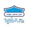 عملاء الناصر- بيت الطعمية