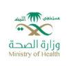 عملاء الناصر- مستشفى الليث